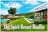 The Spirit Resort HuaHin : เดอะสปิริต รีสอร์ท หัวหิน