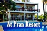 At Pran Resort : แอท ปราณ รีสอร์ท
