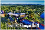 Dusit D2 Khaoyai Hotel : โรงแรมดุสิต ดีทู เขาใหญ่