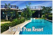 L'air Du Pran Resort : แลดูปราณ ปราณบุรี รีสอร์ท