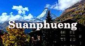 Suanphueng : สวนผึ้ง