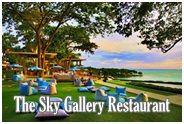 The Sky Gallery Restaurant : ร้านอาหาร เดอะสกาย แกลเลอรี่ พัทยา