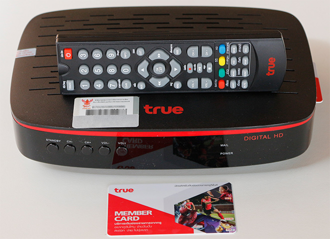 true digital hd 2