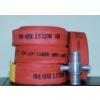 Three Rhomb Single Jacket All Synthetic Polyester Red Fire Hose with EPDM Lining
