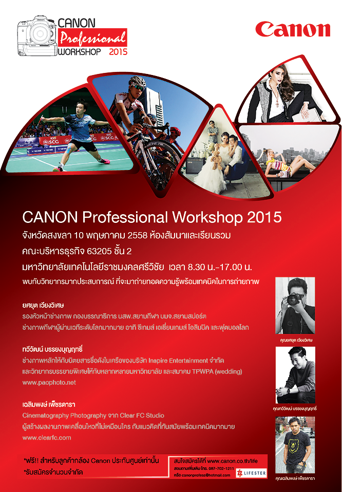 Canon Professional Workshop Poster Songkha