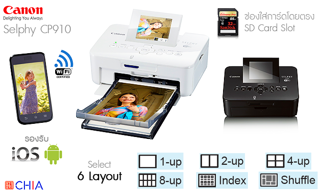 Printer Canon Selephy CP910 Wifi
