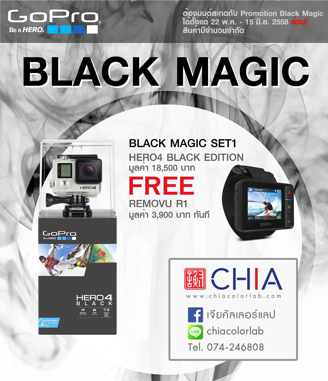 Gopro Hero4 Black Free แถม Removu R1 หาดใหญ่