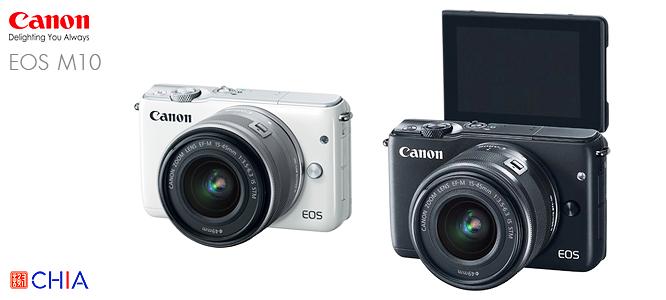 Canon EOS M10 Hatyai กล้องแคนนอน เจียหาดใหญ่
