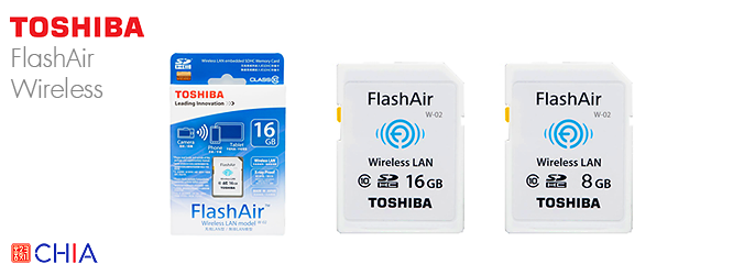Toshiba FlashAir Wireless SD HC Card Class 10 8GB 16GB 32GB 64GB