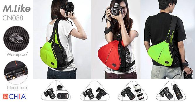 M Like CN088 DSLR Bag