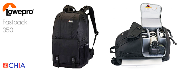 Lowepro Fastpack 350 DSLR Bag