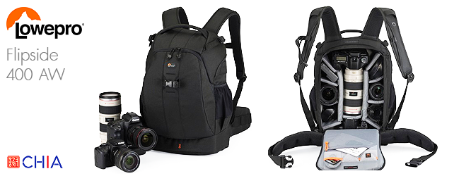 Lowepro Flipside 400 AW DSLR Bag