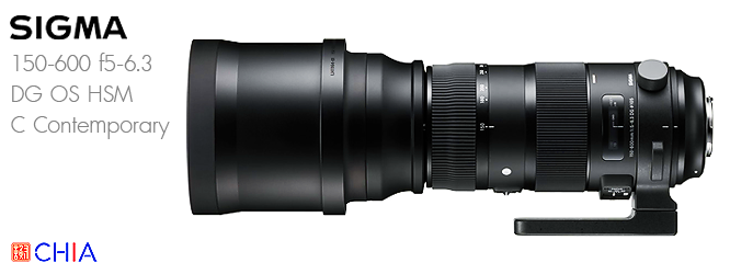 150-600 f5-6.3 DG OS HSM C Contemporary