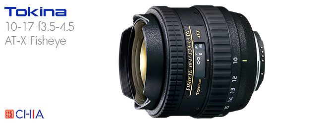 Lens Tokina 10-17 f35-45 AT-X Fisheye