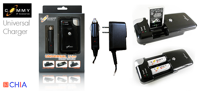 Commy Universal Charger Li-ion