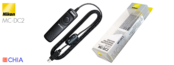 Remote Cord Nikon MC-DC2 สายลั่น