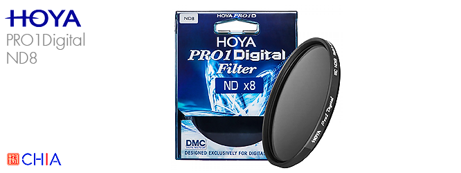 Hoya PRO1Digital ND8 77mm