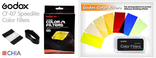 Godox CF-07 Speedlite Gel Color Filters แผ่นเจลสี