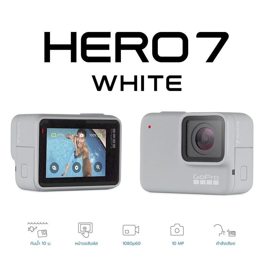 Gopro HERO 7 White เจีย หาดใหญ่