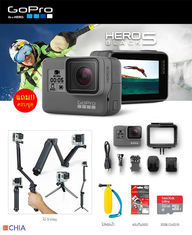 [ เจียหาดใหญ่ ] GoPro Hero 5 Black กล้องโกโปร โปรโมชั่น ราคาถูก แอคชั่นคาเมร่า กล้องวีดีโอ ไม้เซลฟี่ 3-way Action Camera Hatyai-2