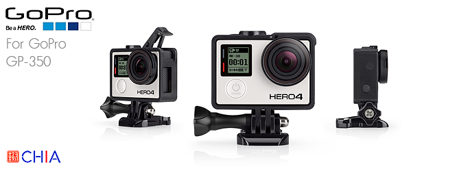 Gopro Frame GP-350 for GoPro 4 - เฟรมเคส