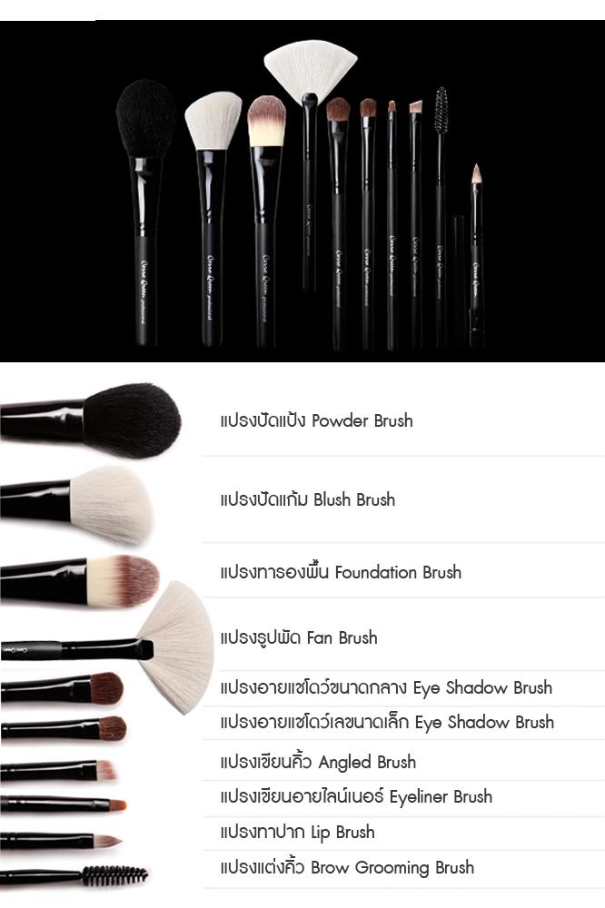 แปรงแต่งหน้า ชุดแปรงขนสัตว์ อุปกรณ์แต่งหน้า ราคาถูก cerro qreen makeup brush set makeuptools