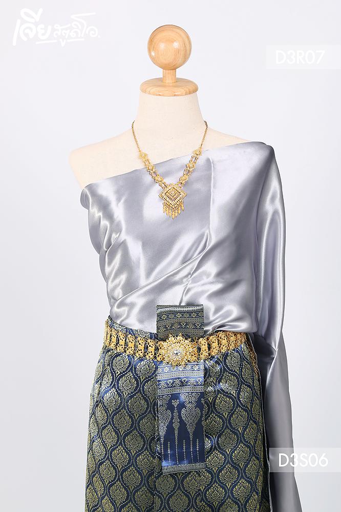 เช่าชุดไทยสไบ ประยุกต์ แม่หญิงเรไร ลูกไม้ ดารา งานหมั้น เพื่อนเจ้าสาว เจียหาดใหญ่ ราคาถูก thai-dresss-h14