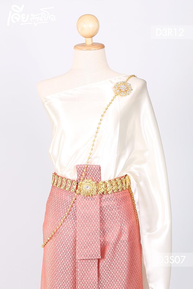 เช่าชุดไทยสไบ ประยุกต์ แม่หญิงเรไร ลูกไม้ ดารา งานหมั้น เพื่อนเจ้าสาว เจียหาดใหญ่ ราคาถูก thai-dresss-h15