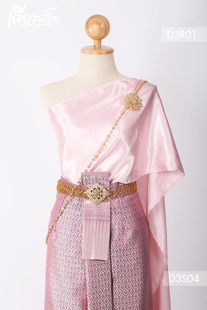 เช่าชุดไทยสไบ ประยุกต์ แม่หญิงเรไร ลูกไม้ ดารา งานหมั้น เพื่อนเจ้าสาว เจียหาดใหญ่ ราคาถูก thai-dresss-2