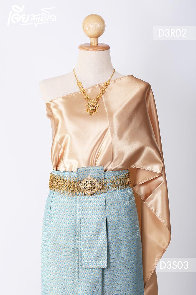 เช่าชุดไทยสไบ ประยุกต์ แม่หญิงเรไร ลูกไม้ ดารา งานหมั้น เพื่อนเจ้าสาว เจียหาดใหญ่ ราคาถูก thai-dresss-3