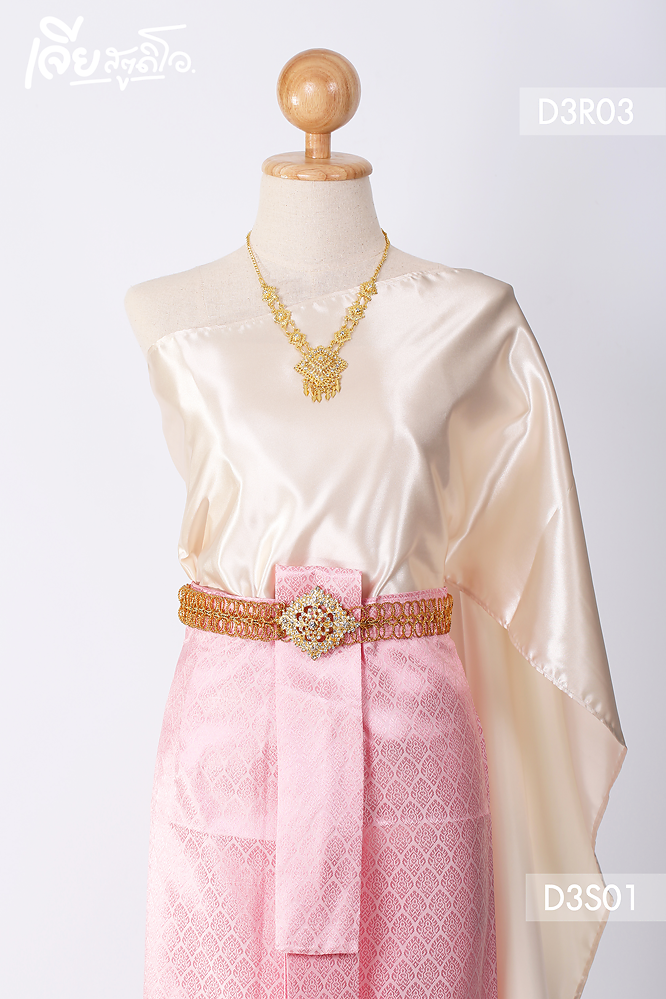 เช่าชุดไทยสไบ ประยุกต์ แม่หญิงเรไร ลูกไม้ ดารา งานหมั้น เพื่อนเจ้าสาว เจียหาดใหญ่ ราคาถูก thai-dresss-4