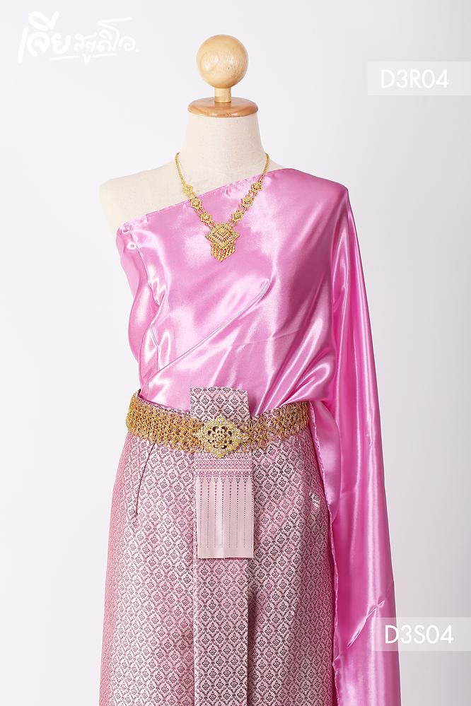 เช่าชุดไทยสไบ ประยุกต์ แม่หญิงเรไร ลูกไม้ ดารา งานหมั้น เพื่อนเจ้าสาว เจียหาดใหญ่ ราคาถูก thai-dresss-6