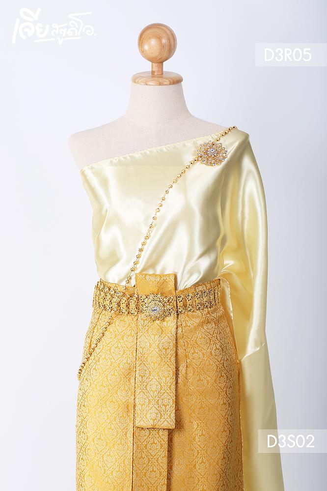 เช่าชุดไทยสไบ ประยุกต์ แม่หญิงเรไร ลูกไม้ ดารา งานหมั้น เพื่อนเจ้าสาว เจียหาดใหญ่ ราคาถูก thai-dresss-8