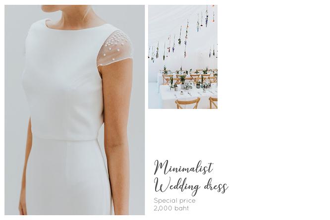 [ เจียหาดใหญ่ ] มินิมอล ขาวเรียบ เช่าชุดเจ้าสาว เพื่อนเจ้าสาว Minimal Dress Rental Hatyai-1