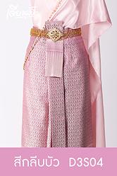 เช่าชุดไทยสไบ ประยุกต์ แม่หญิงเรไร ลูกไม้ ดารา งานหมั้น เพื่อนเจ้าสาว เจียหาดใหญ่ ราคาถูก thai-dress-4