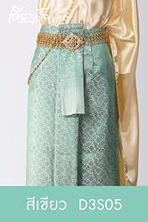 เช่าชุดไทยสไบ ประยุกต์ แม่หญิงเรไร ลูกไม้ ดารา งานหมั้น เพื่อนเจ้าสาว เจียหาดใหญ่ ราคาถูก thai-dress-5