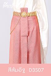 เช่าชุดไทยสไบ ประยุกต์ แม่หญิงเรไร ลูกไม้ ดารา งานหมั้น เพื่อนเจ้าสาว เจียหาดใหญ่ ราคาถูก thai-dress-s7