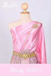 เช่าชุดไทยสไบ ประยุกต์ แม่หญิงเรไร ลูกไม้ ดารา งานหมั้น เพื่อนเจ้าสาว เจียหาดใหญ่ ราคาถูก thai-dress-t11