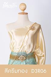 เช่าชุดไทยสไบ ประยุกต์ แม่หญิงเรไร ลูกไม้ ดารา งานหมั้น เพื่อนเจ้าสาว เจียหาดใหญ่ ราคาถูก thai-dress-t6