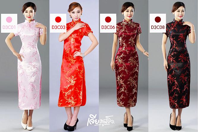 เช่าชุดกี่เพ้า ชุดจีน สีแดง ออกงาน งานหมั้น งานแต่ง เพื่อนเจ้าสาว สวย น่ารัก เจียสตูดิโอ หาดใหญ่ ถูก Qipao Chinese Dresses Hatyai-c1