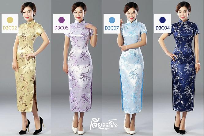 เช่าชุดกี่เพ้า ชุดจีน สีแดง ออกงาน งานหมั้น งานแต่ง เพื่อนเจ้าสาว สวย น่ารัก เจียสตูดิโอ หาดใหญ่ ถูก Qipao Chinese Dresses Hatyai-c2