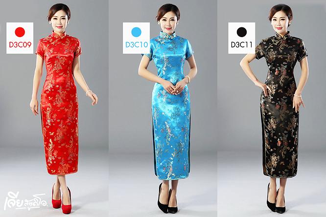 เช่าชุดกี่เพ้า ชุดจีน สีแดง ออกงาน งานหมั้น งานแต่ง เพื่อนเจ้าสาว สวย น่ารัก เจียสตูดิโอ หาดใหญ่ ถูก Qipao Chinese Dresses Hatyai-c3