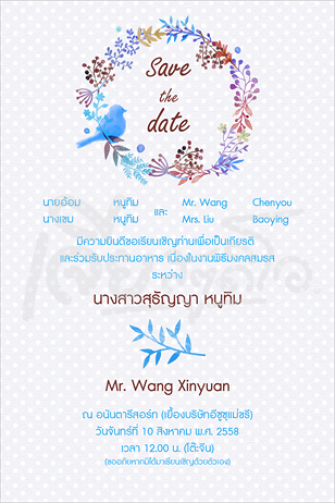 การ์ดแต่งงาน การ์ดเชิญ พิมพ์ สวยๆ 2บาท ราคาถูก ซองใส่ เจีย หาดใหญ่ สตูดิโอ invitation-card-wedding-hatyai-31-2