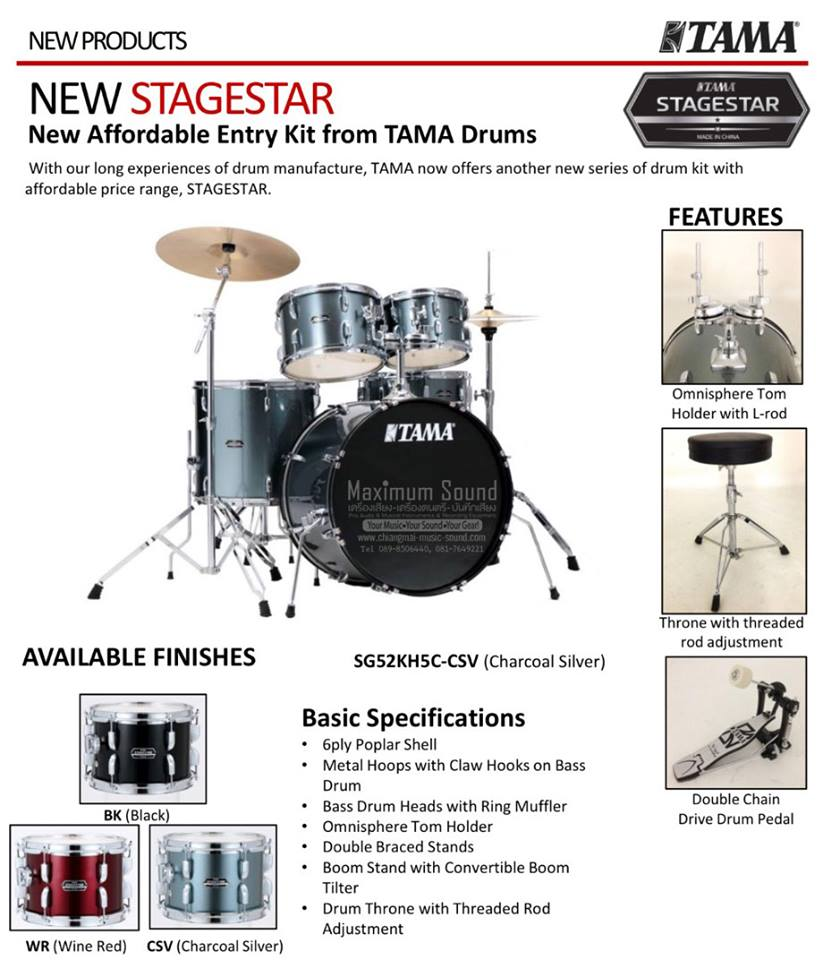 Image result for กลอง tama stagestar