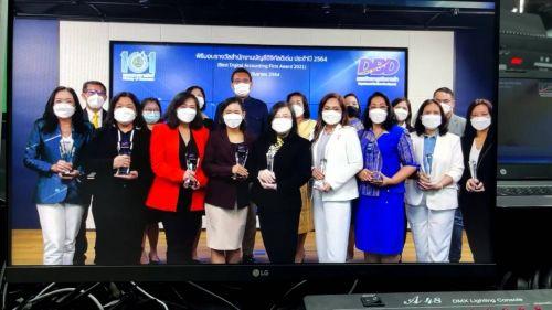 DBD Digital Accounting Firm Award 2021