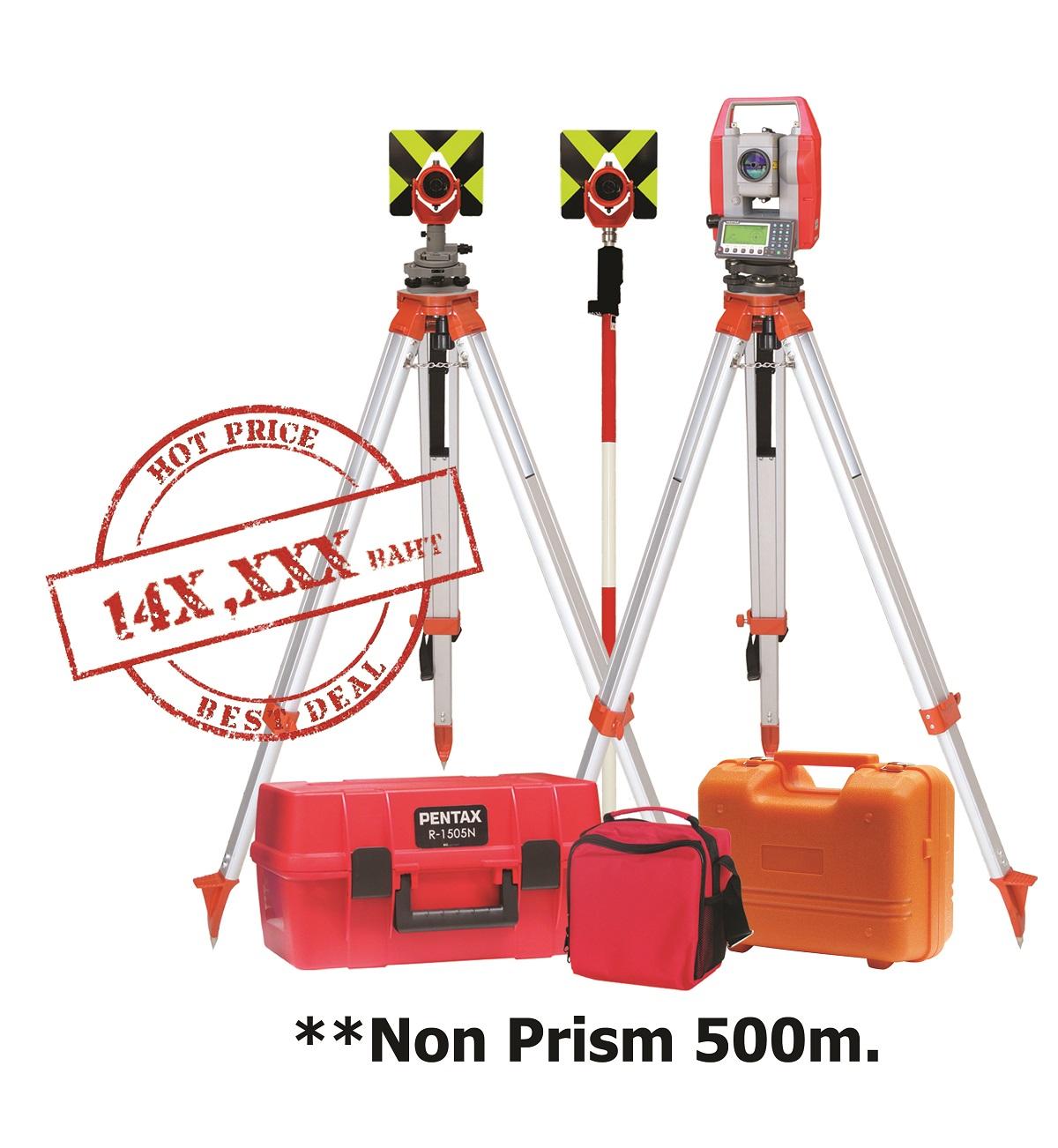 กล้อง TOTAL STATION ราคาพิเศษ  ยี่ห้อ PENTAX รุ่น R-1505N กล้องสำรวจอิเล็กทรอนิกส์  ชนิดวัดระยะทางได้ 500 ม.โดยไม่ใช้ เป้าสะท้อน จำหน่ายกล้องTotal Station มือ1,กล้องTotal Station วัดระยะทางได้,กล้อง Total Station วัดระยะแบบอ่านค่าพิกัดได้,จำหน่ายกล้องTotal Station แบรนด์ดัง โทร. 086-0862000