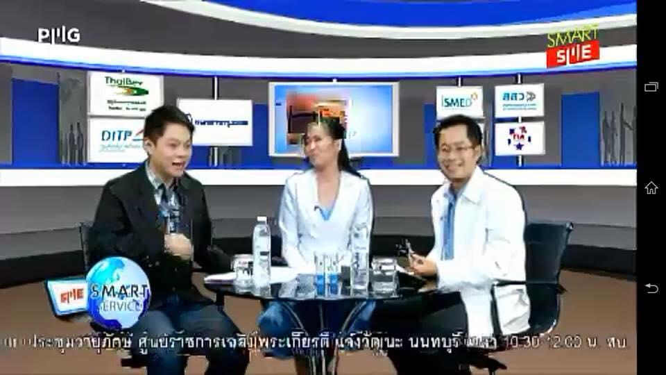 สัมภาษณ์รายการ SME