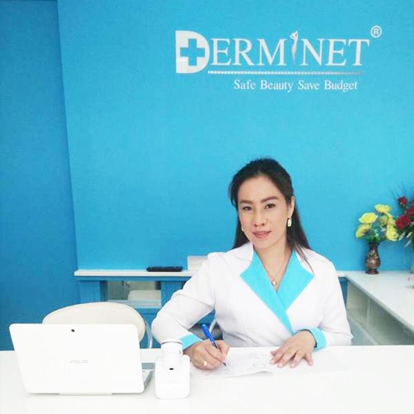 Derminet Doctor Clinic เดอร์มิเนตคลินิก สาขาบางใหญ่