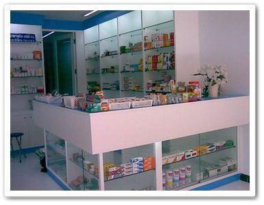 ร้านขายยา ร้านยารักษ์คุณ