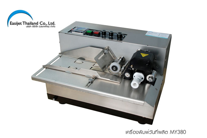 MY-380F Auto Feed Hot Ink Coder